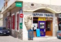 Sappho Travel Main Office in Skala Eressos - Lesvos Island - Greece